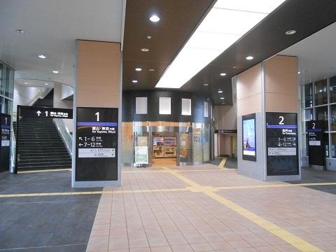 jrw-shintakaoka-2.jpg
