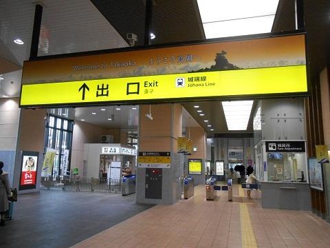 jrw-shintakaoka-3.jpg