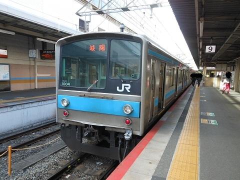 jrw205-1000-12.jpg