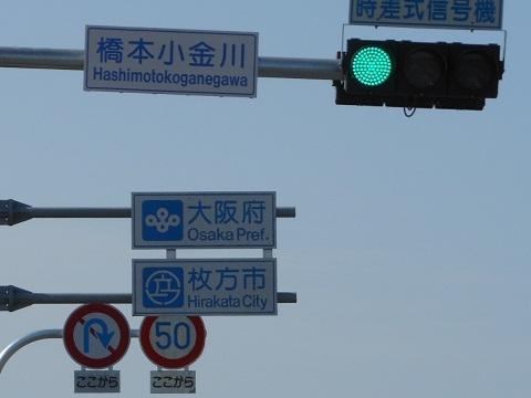 kh-hashimoto-4.jpg
