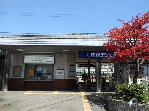kh-shinomiya-1.jpg
