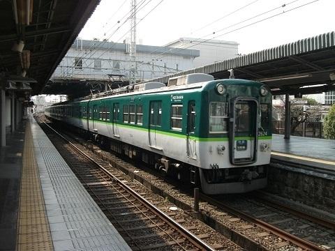 kh2600-7.jpg