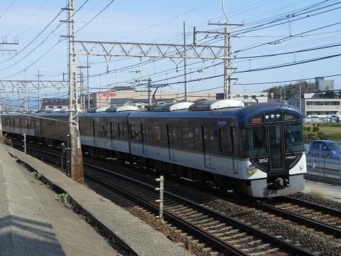 kh3000-14.jpg