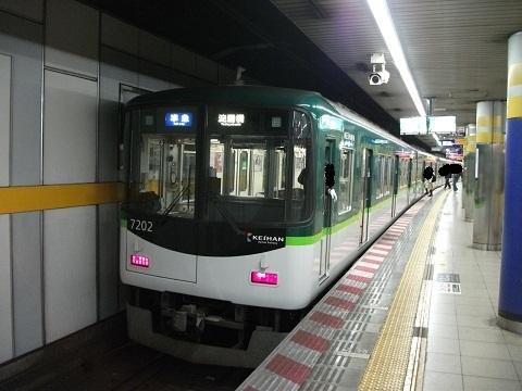 kh7200-1.jpg