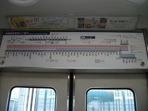 kh7200-4.jpg