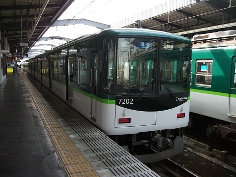 kh7200-6.jpg
