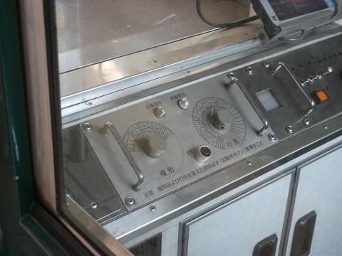 kh7200-7.jpg