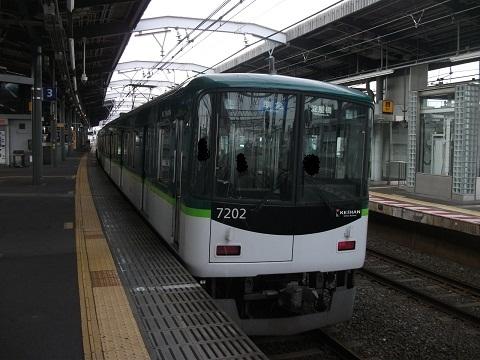 kh7200-8.jpg