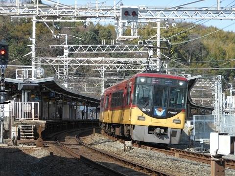 kh8000-35.jpg
