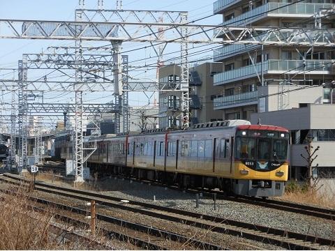 kh8000-36.jpg