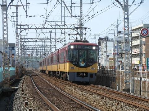 kh8000-37.jpg