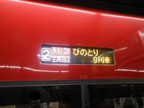kt80000-9.jpg