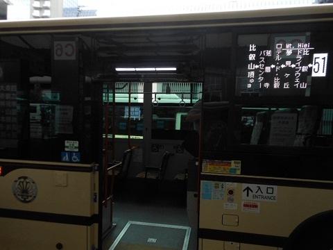 ktbus-131-3.jpg
