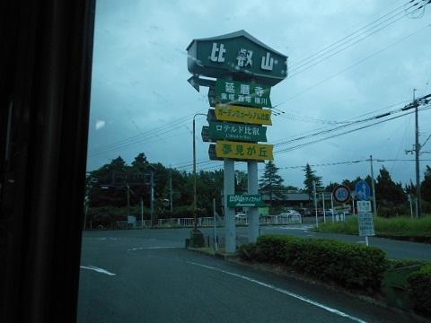 ktbus-driveway-5.jpg