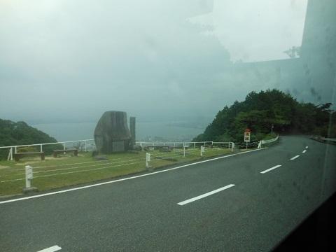 ktbus-driveway-7.jpg