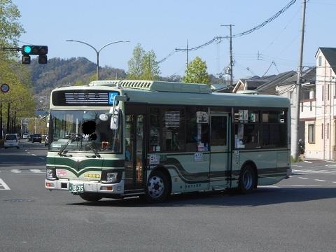 kybus-3835-1.jpg