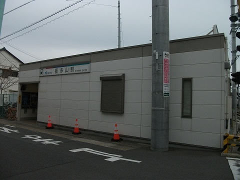 mt-kitayama-2.jpg