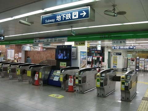 mt-sakaemachi-3.jpg