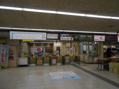 ng-nagano-1.jpg