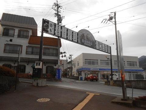 ng-yudanaka-5.jpg