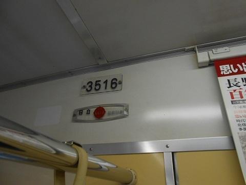ng3500-7.jpg