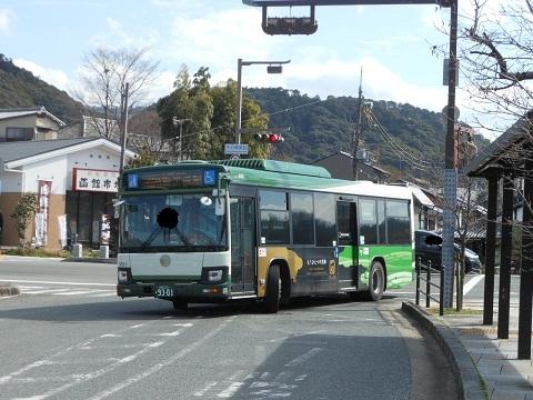 oth-bus-224.jpg