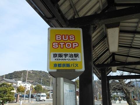 oth-bus-225.jpg