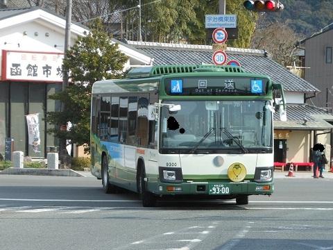 oth-bus-226.jpg