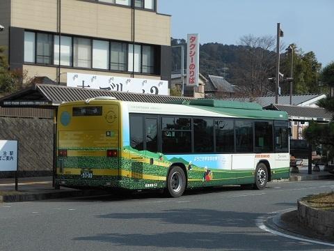 oth-bus-227.jpg