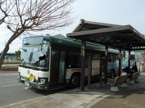 oth-bus-228.jpg