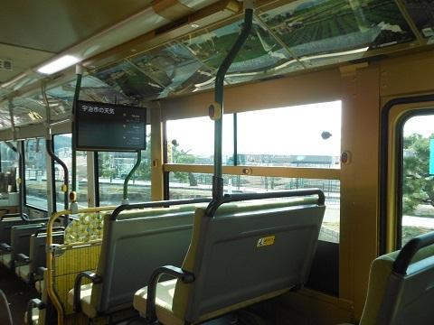 oth-bus-231.jpg