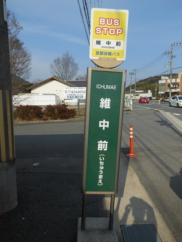oth-bus-236.jpg