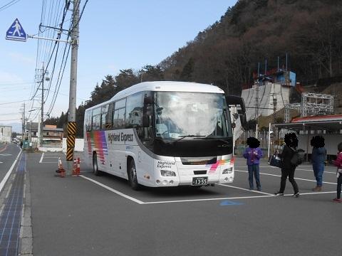 oth-bus-248.jpg