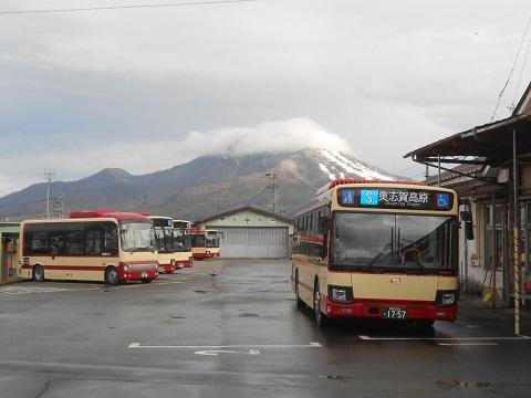 oth-bus-250.jpg
