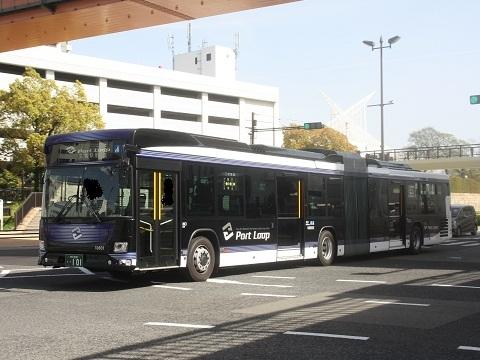 oth-bus-251.jpg