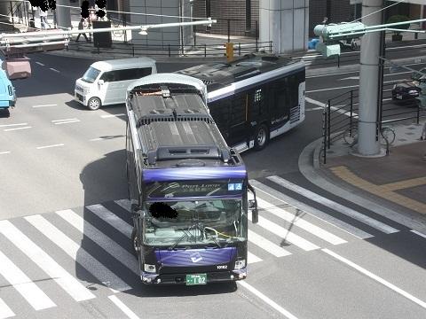 oth-bus-252.jpg