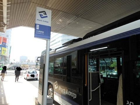 oth-bus-254.jpg