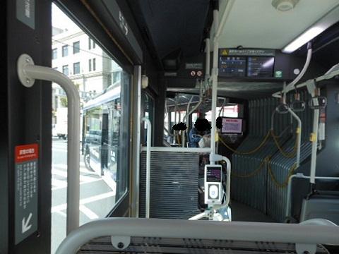 oth-bus-257.jpg
