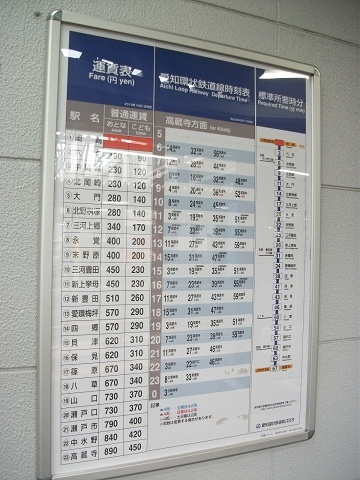 oth-train-478.jpg