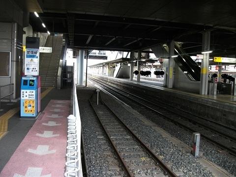 oth-train-479.jpg