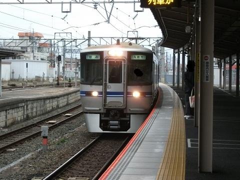 oth-train-480.jpg
