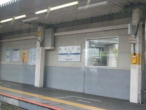 oth-train-485.jpg