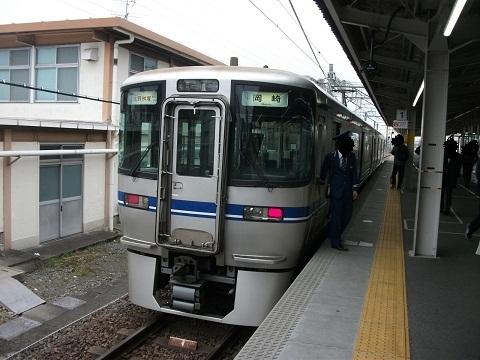 oth-train-488.jpg