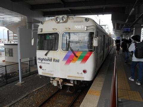 oth-train-490.jpg