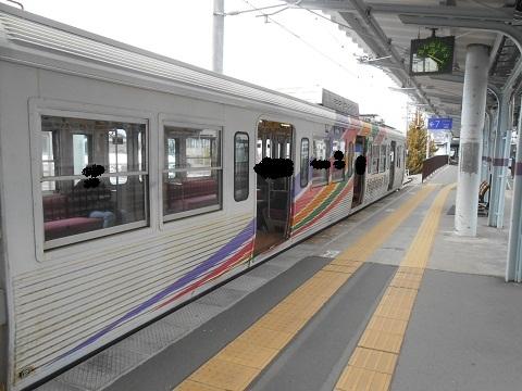 oth-train-493.jpg