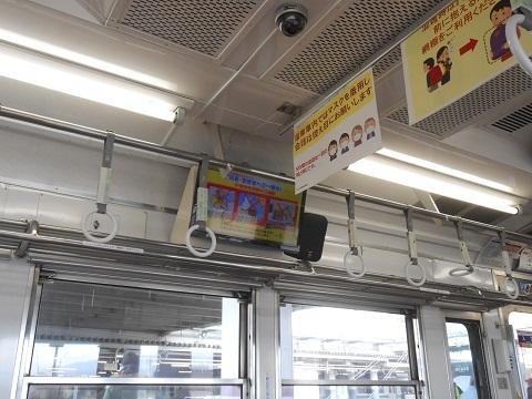 oth-train-494.jpg
