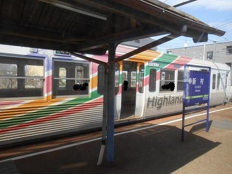 oth-train-495.jpg