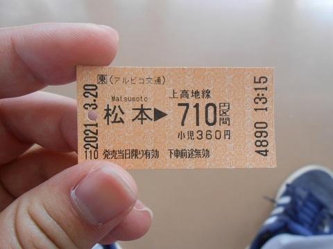 oth-train-496.jpg