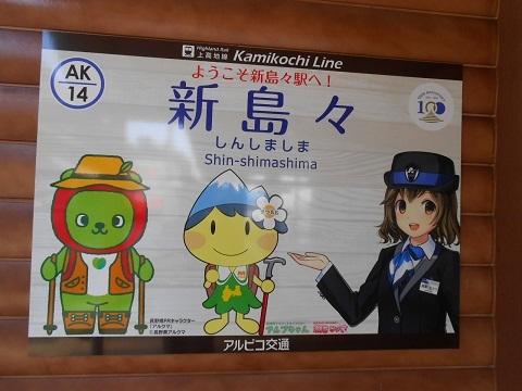 oth-train-502.jpg
