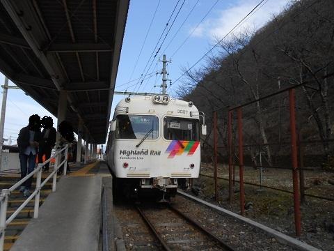 oth-train-503.jpg